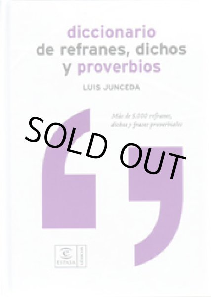 画像1: DICCIONARIO DE REFRANES, DICHOS Y PROVERBIOS (1)