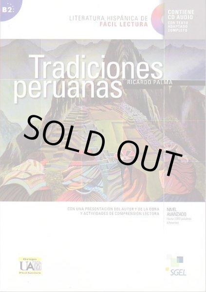 画像1: UAM Facil lectura-Avanzado (B2). TRADICIONES PERUANAS + CD (1)