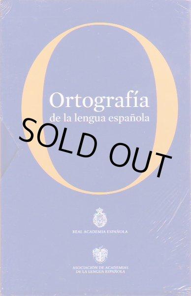 画像1: ORTOGRAFIA DE LA LENGUA ESPANOLA R.A.E. (1)
