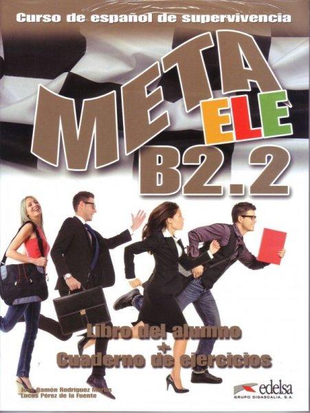 画像1: 【在庫品限り】META ELE B2.2. LIBRO DEL ALUMNO + CUADERNO DE EJERCICIOS (1)