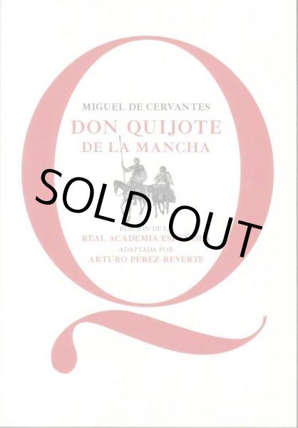 画像1: DON QUIJOTE DE LA MANCHA (Ed.RAE, Adaptada por Arturo Perez-Reverte) (1)