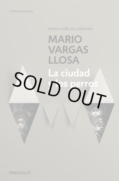 画像1: LA CIUDAD Y LOS PERROS (1)