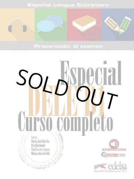 画像1: ESPECIAL DELE B1 CURSO COMPLETO. LIBRO / Claves セット ※音声ダウンロード (1)