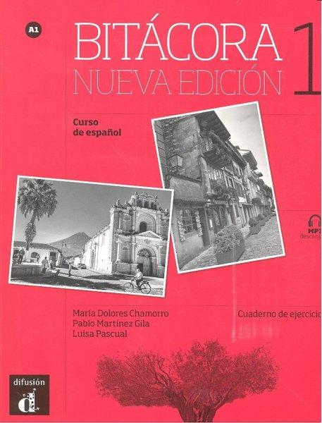 画像1: BITACORA NUEVA EDICION 1 (A1). CUADERNO DE EJERCICIOS(ワークブック) (1)