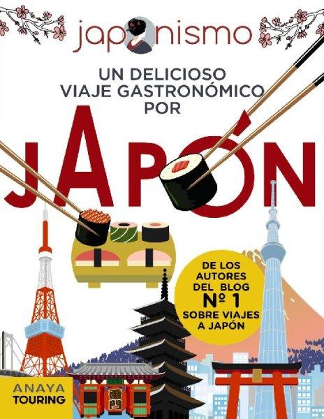 画像1: 【訳あり品※定価より5%オフ】JAPONISMO: UN DELICIOSO VIAJE GASTRONOMICO POR JAPON (1)
