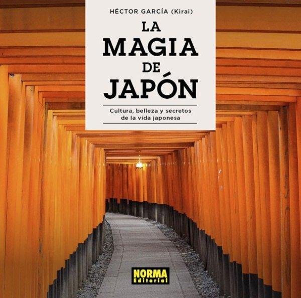 画像1: LA MAGIA DE JAPON (1)