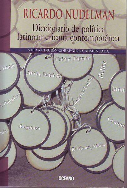 画像1: 【セール品・在庫品限り】DIC. DE POLITICA LATINOAMERICANA CONTEMPORANEA (nueva edicion corregida y aumentada) (1)