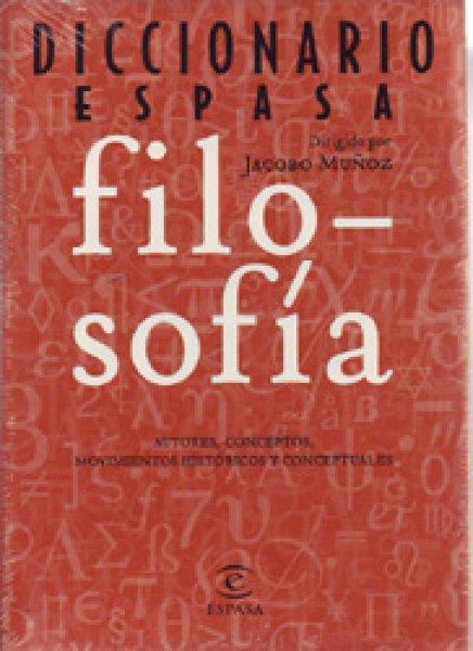画像1: 【在庫品限り】DIC. DE FILOSOFIA (1)
