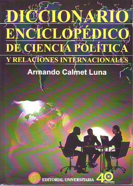画像1: 【在庫品限り】DIC.ENCICLOPEDICO DE CIENCIA POLITICA Y RELACIONES INTERNACIONALES (1)