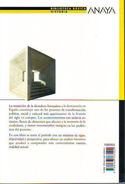 画像1: BBH03. LA TRANSICION DEMOCRATICA de la dictadura a la democracia 1973-1986