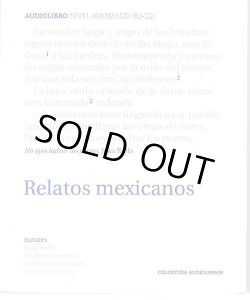 画像1: RELATOS MEXICANOS + CD Audio (1)