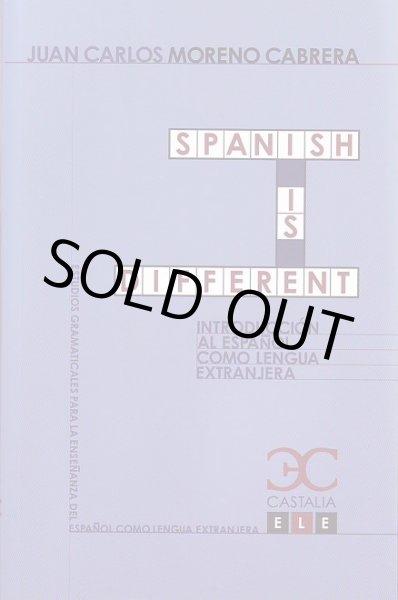 画像1: SPANISH IS DIFFERENT (Castalia ELE 1) (1)