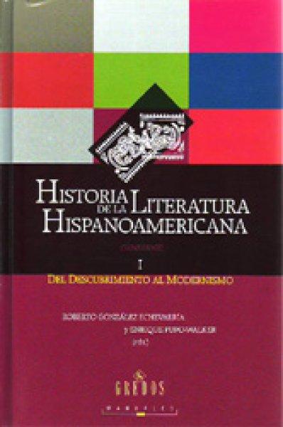 画像1: 【在庫品限り】HISTORIA DE LA LITERATURA HISPANOAMERICANA Vol.1: Del descubrimiento al modernismo (1)