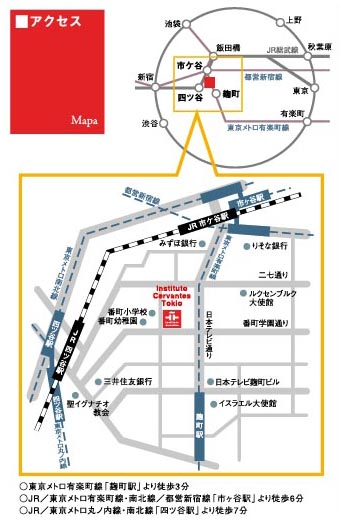 セルバンテス書店地図