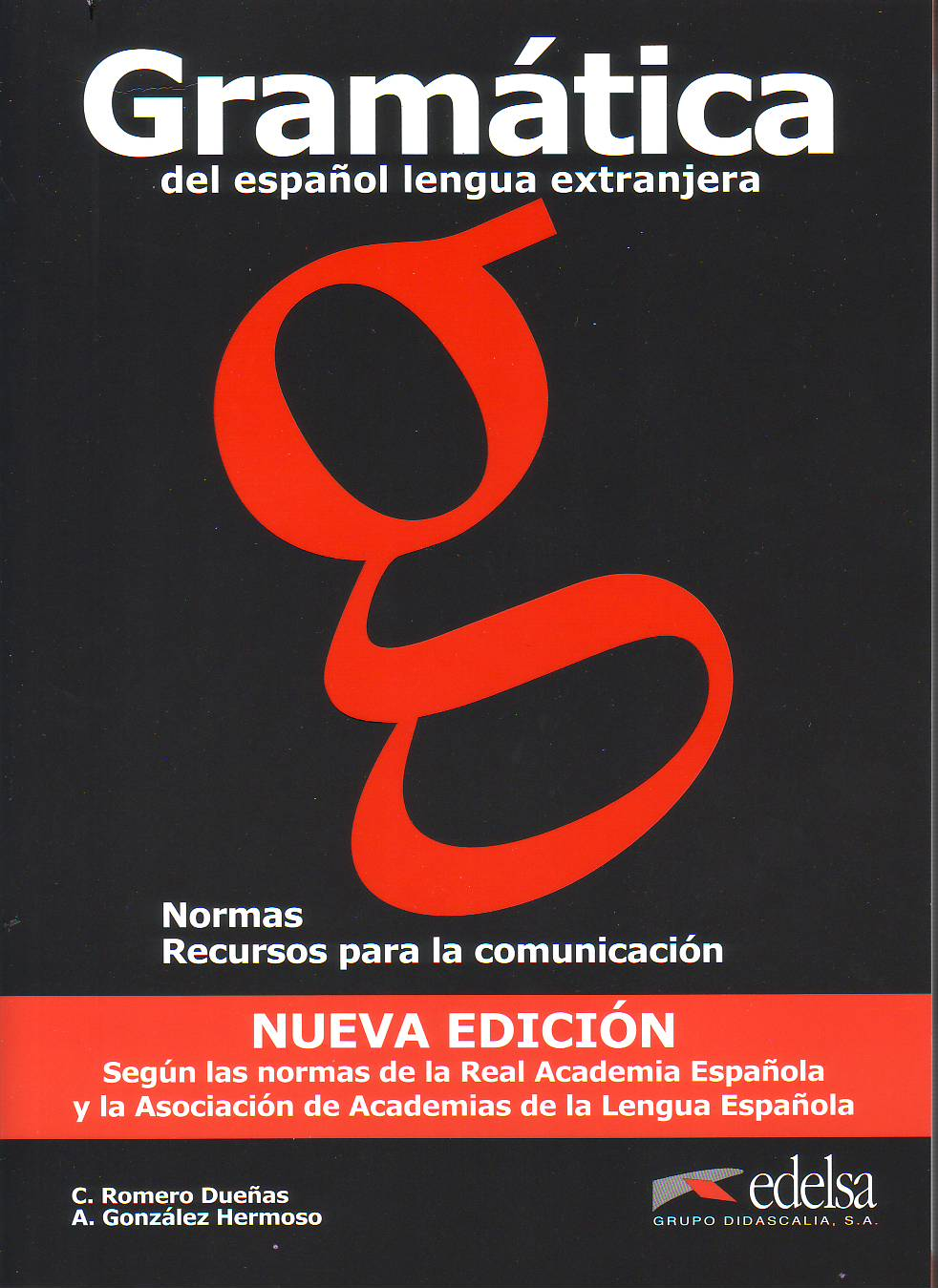 gramatica de espanol lengua extranjera セルバンテス書店 スペイン語