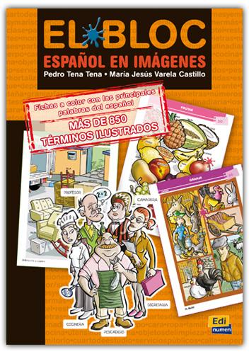 el bloc espanol en imagenes セルバンテス書店 スペイン語洋書専門店
